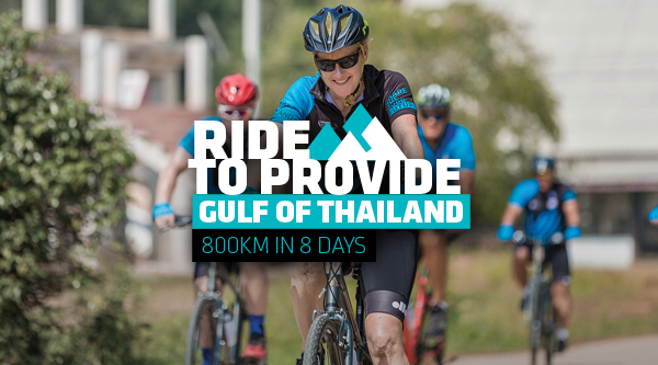 Ride to Provide 2022