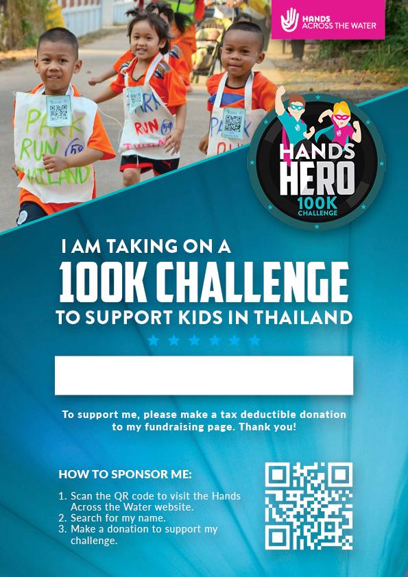 Sponsor Me Poster A4 - Hands Hero 100k Challenge (2)